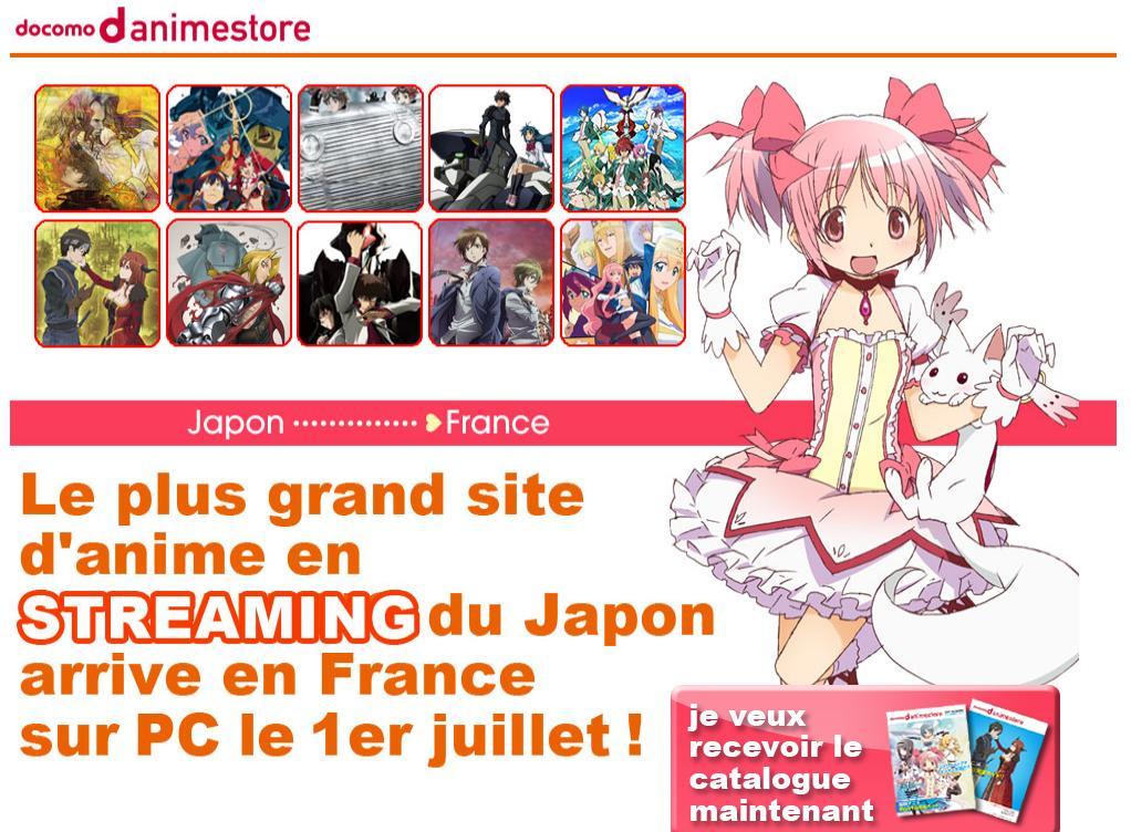 [News Quotidiennes Animes] - Page 3 Docomo-d-animestore-juin-pub
