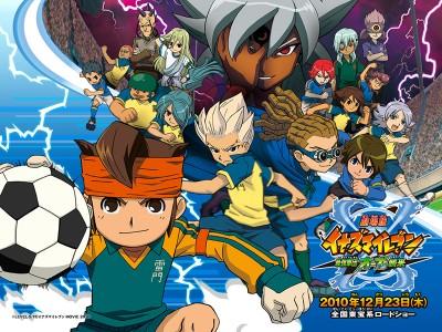 Inazuma eleven le film sur disney xd 29 novembre 2013 - Disney xd inazuma eleven ...