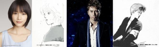 http://www.manga-news.com/public/2013/news/novembre/hot-road-casting.jpg