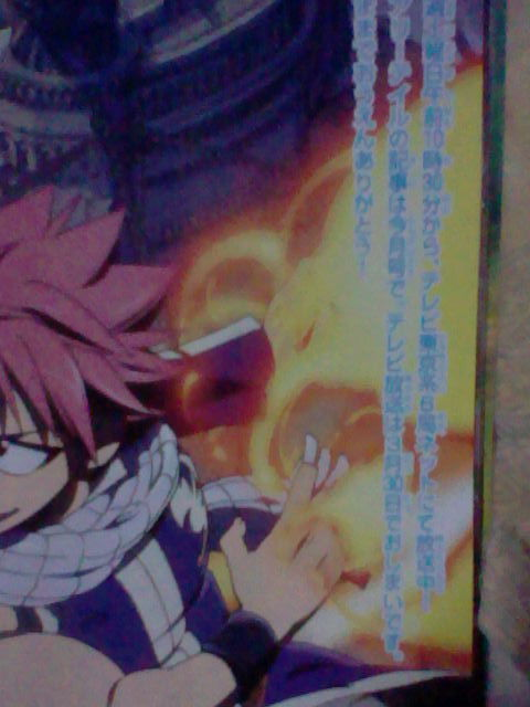 Fin de l'anime de Fairy Tail Fairy