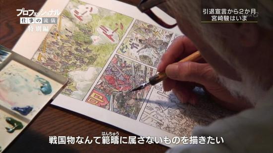 http://www.manga-news.com/public/2013/newsjp/novembre/hayao-02.jpg