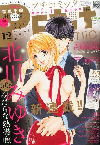 http://www.manga-news.com/public/2013/newsjp/novembre/petit.jpg