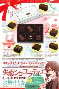 http://www.manga-news.com/public/2014/news_fr_01/.heartbroken-chocolatier-koji-tsushiya_m.jpg
