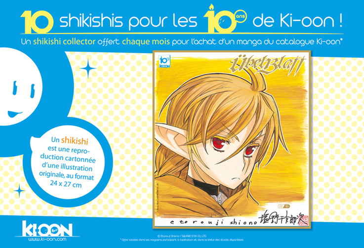 http://www.manga-news.com/public/2014/news_fr_01/illustration-ubel-blatt-janv.png