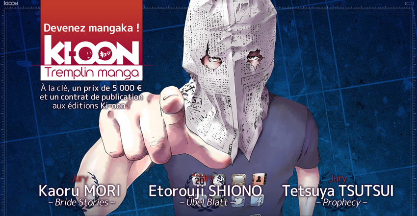 http://www.manga-news.com/public/2014/news_fr_01/trempli-kioon-visuel.png