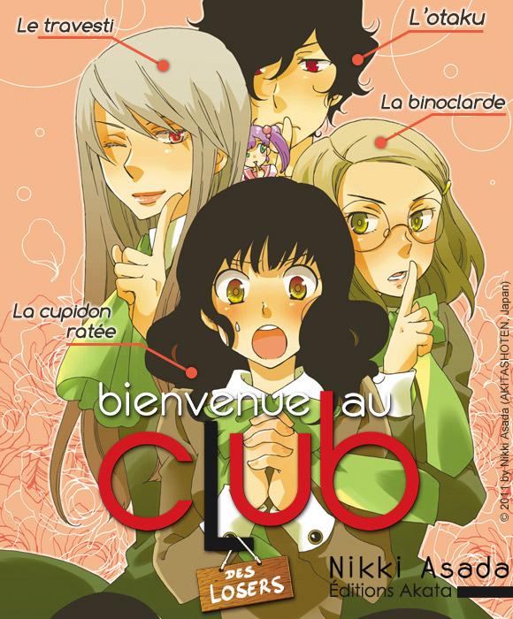 http://www.manga-news.com/public/2014/news_fr_02/bienvenue_au_club_-_annonce.jpg