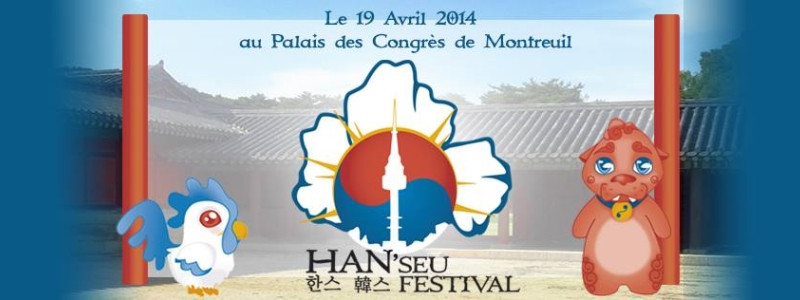 http://www.manga-news.com/public/2014/news_fr_02/han-seu-festival-ban.jpg