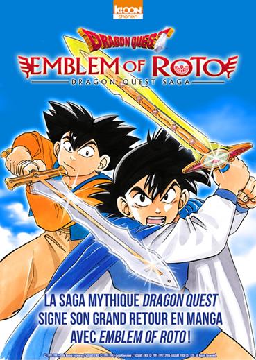 http://www.manga-news.com/public/2014/news_fr_03/dragon-quest-roto-annonce-kioon.png