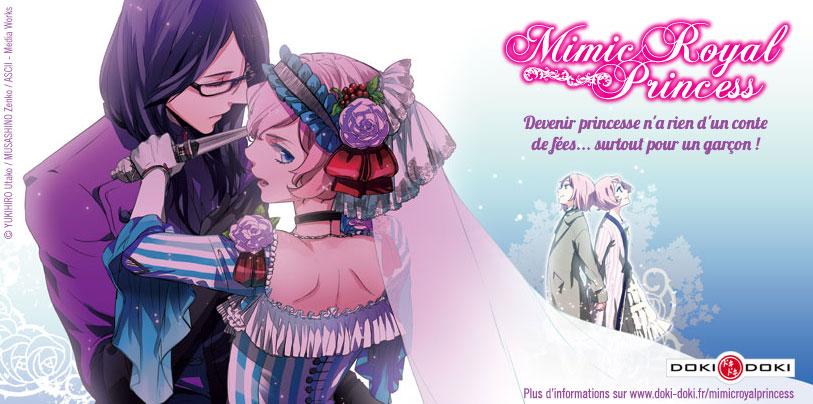http://www.manga-news.com/public/2014/news_fr_03/royal-mimic-princess-dokidoki.jpg