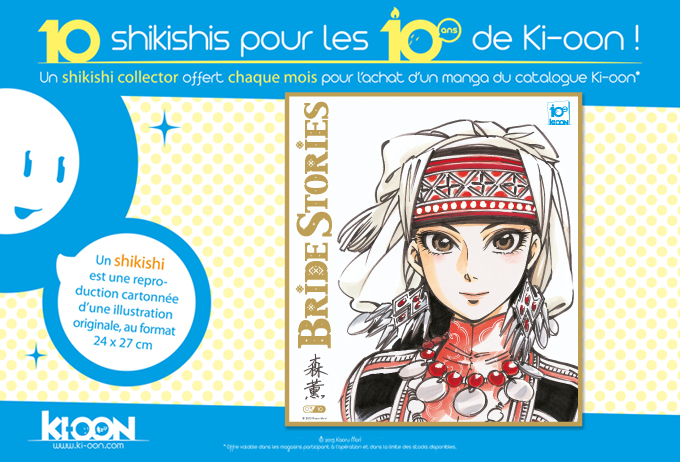 http://www.manga-news.com/public/2014/news_fr_03/shikishi-3-kaoru-mori.png