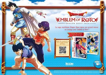 http://www.manga-news.com/public/2014/news_fr_04/.concours-dragon-quest-ki-oon_m.jpg