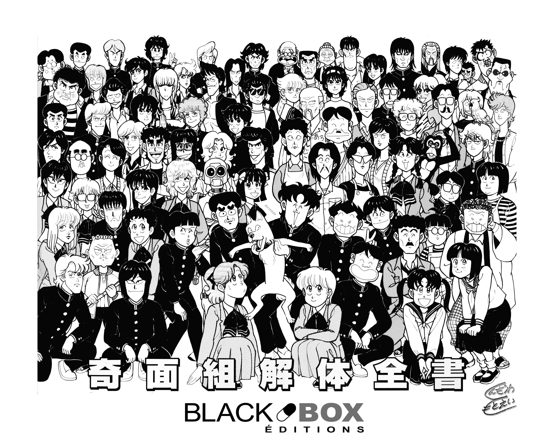 http://www.manga-news.com/public/2014/news_fr_04/carte-kimengumi-1.jpg