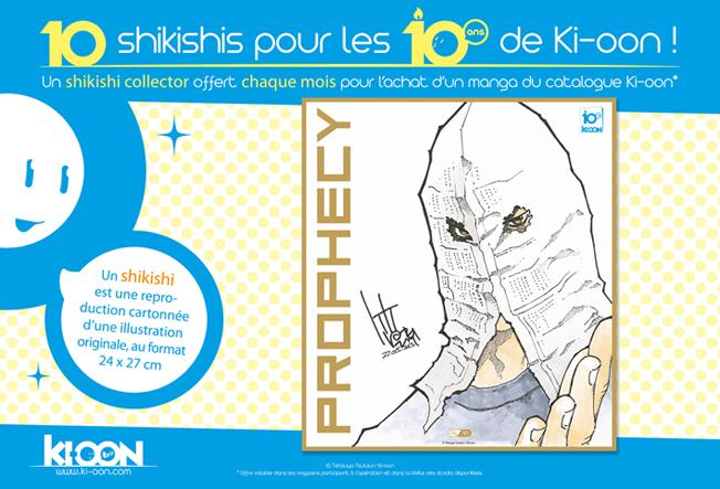 http://www.manga-news.com/public/2014/news_fr_04/shikishi-prophecy-kioon.png