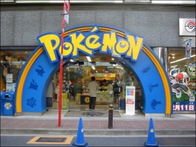 http://www.manga-news.com/public/2014/news_fr_05/.centre-pokemon-tokyo_m.jpg