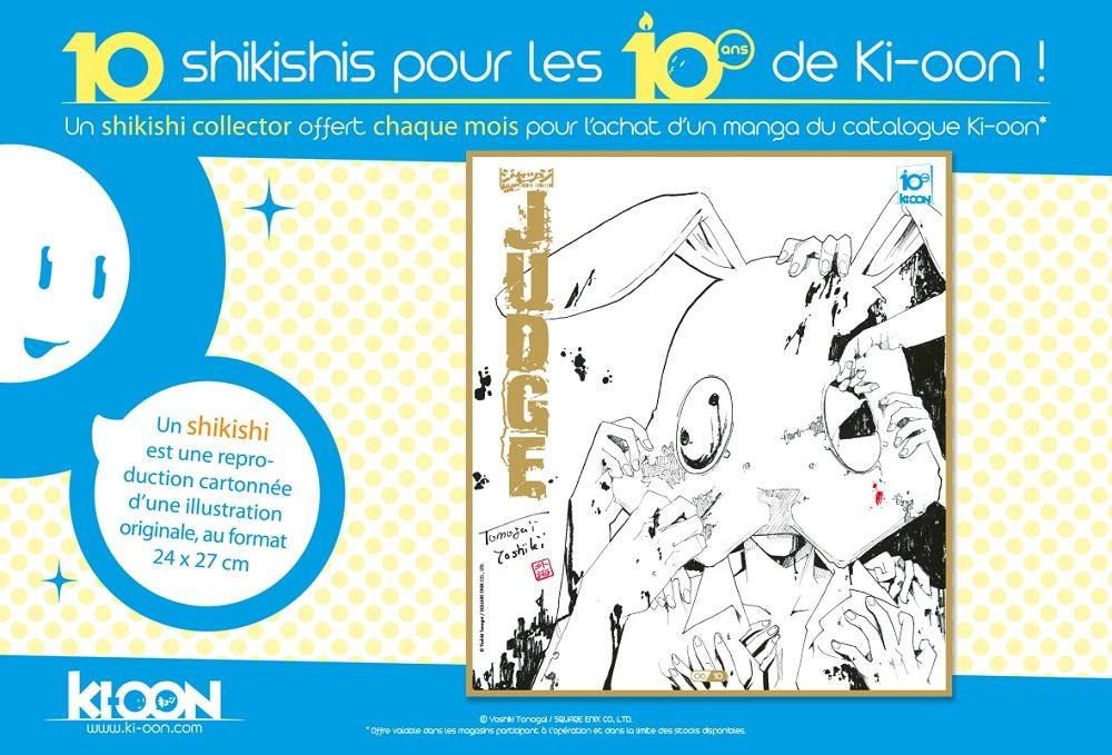 http://www.manga-news.com/public/2014/news_fr_06/shikishi-ki-oon-juin-judge-yoshiki-tonogai.jpg