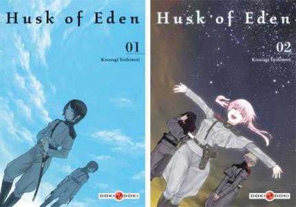 http://www.manga-news.com/public/2014/news_fr_07/.husk-of-eden-annonce_m.jpg