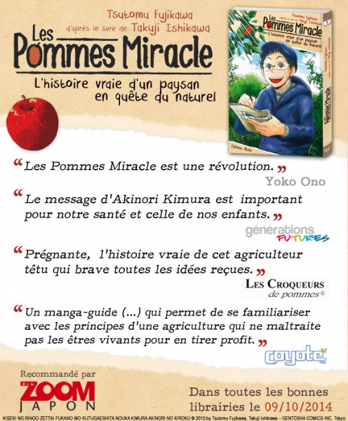 http://www.manga-news.com/public/2014/news_fr_09/pommes-miracle-akata-annonce.jpg
