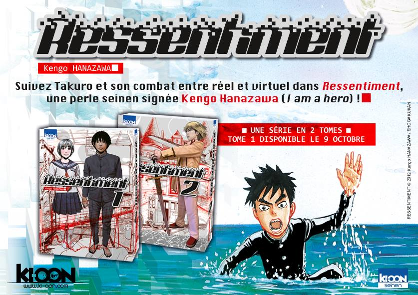 http://www.manga-news.com/public/2014/news_fr_09/ressentiment-ki-oon-annonce.jpg