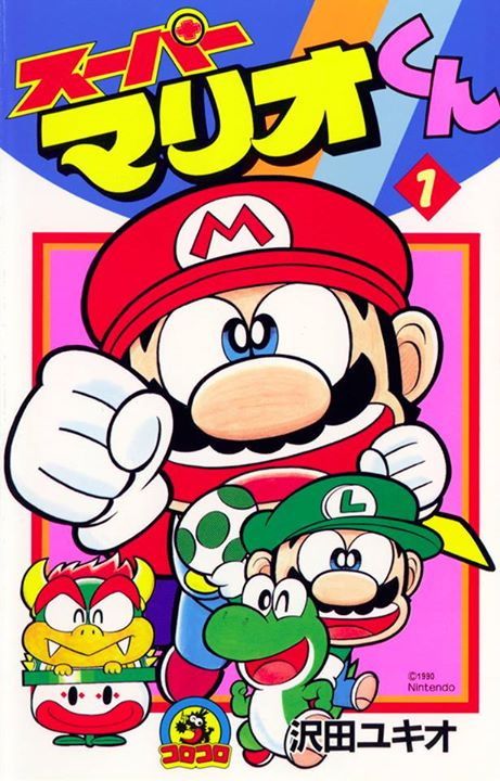 http://www.manga-news.com/public/2014/news_fr_09/super-mario-manga-adventure.jpg