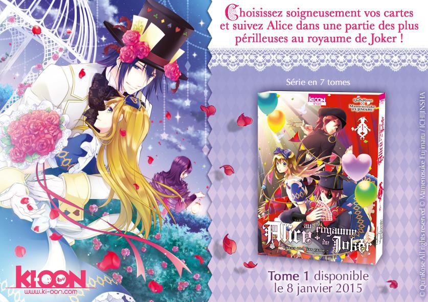 http://www.manga-news.com/public/2014/news_fr_10/alice-au-royaume-de-joker-ki-oon-annonce.jpg