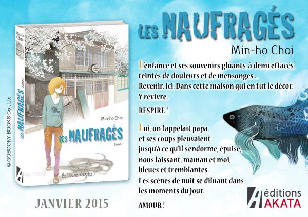 http://www.manga-news.com/public/2014/news_fr_12/annonce-naufrages-akata-min-ho-choi.jpg