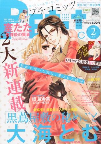 http://www.manga-news.com/public/2014/news_jp_01/tomu.jpg