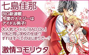http://www.manga-news.com/public/2014/news_jp_02/Gekijo_Komoriuta_annonce.jpg