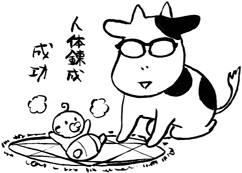 http://www.manga-news.com/public/2014/news_jp_02/carnet-rose-hiromu-hirakawa.jpg