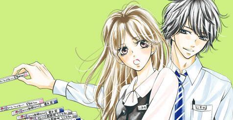 http://www.manga-news.com/public/2014/news_jp_02/kataomoi-shoten-annonce.jpg