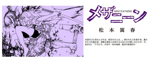 http://www.manga-news.com/public/2014/news_jp_08/.mezzanine-takaharu-matsumoto-jp_m.jpg