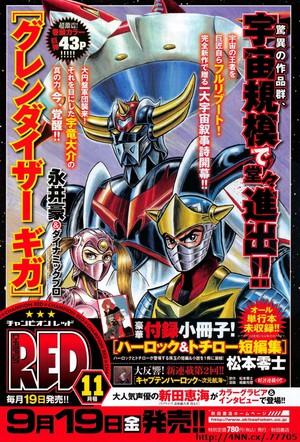 http://www.manga-news.com/public/2014/news_jp_08/ufo-robo-grenzider-news.jpg