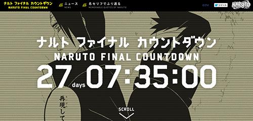 http://www.manga-news.com/public/2014/news_jp_10/naruto-final-countdown.jpg