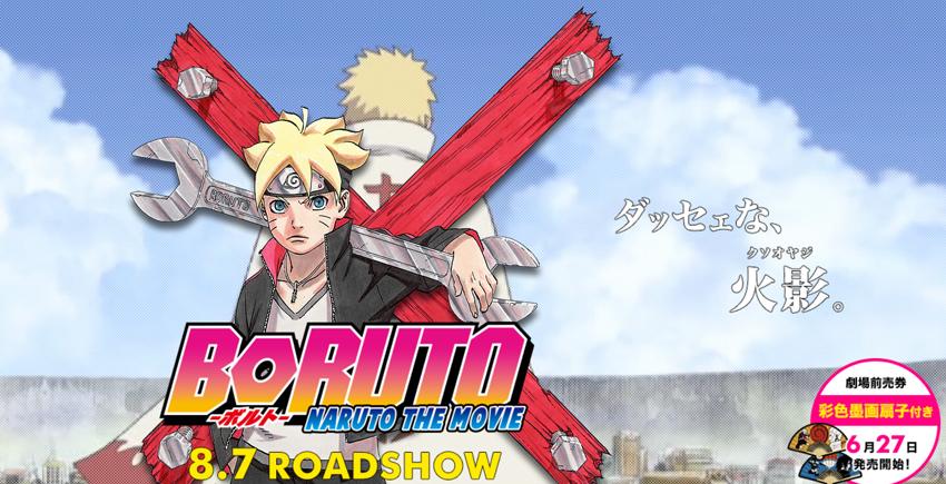 Boruto The movie - le nouveau film de Naruto daté, 26 Mai