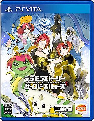 Digimon_Cybersleuth-jp-psp.jpeg