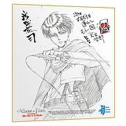 [NEWS] SnK au Grand-Rex ~ Attaque-des-titans-film-2-anime.00-shikishi