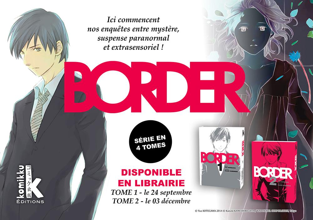 Annonce-Border-yua-kotegawa.jpg