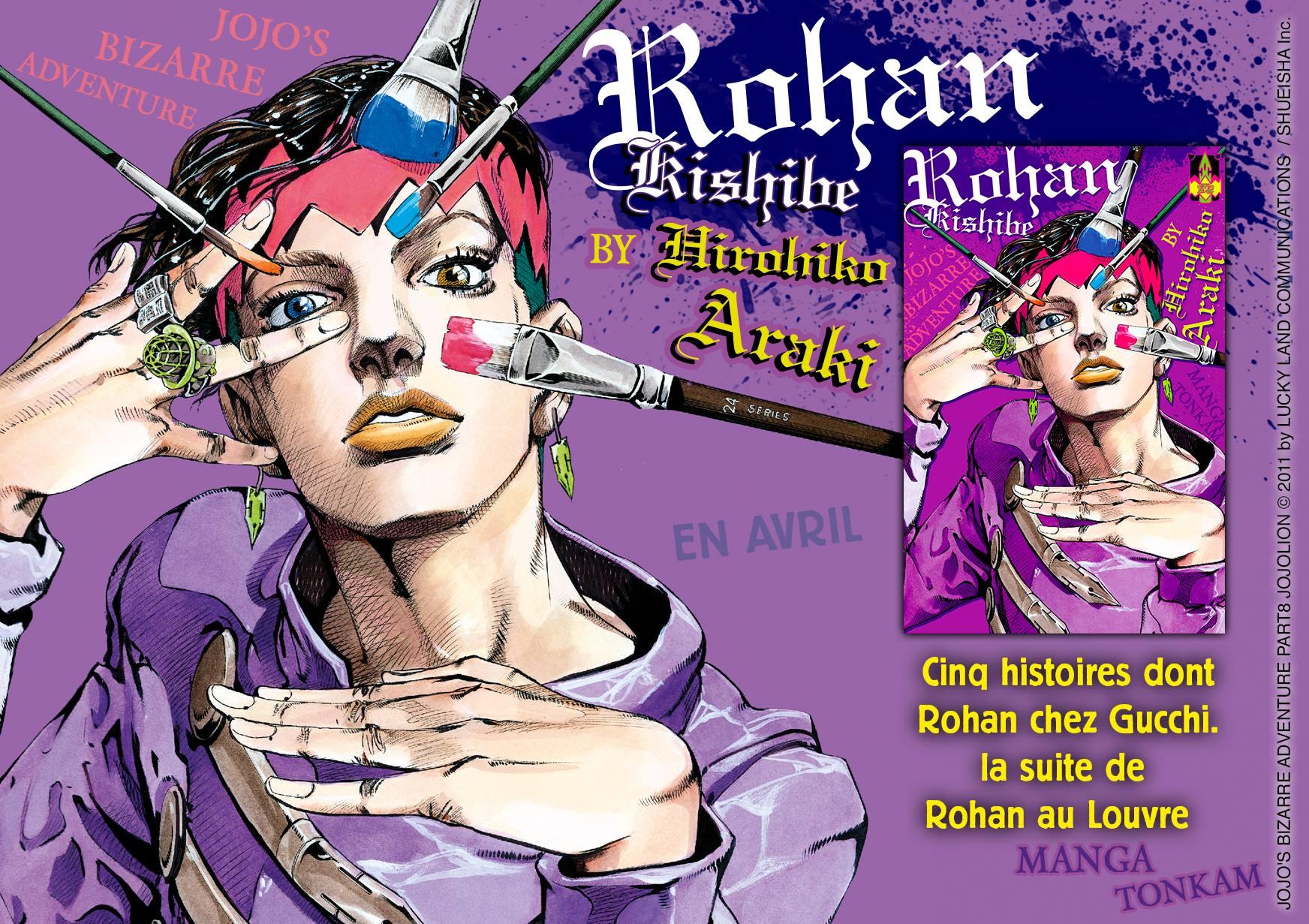 le manga rohan kishibe spin off de jojo 39 s bizarre adventure bientot chez tonkam 12 d cembre. Black Bedroom Furniture Sets. Home Design Ideas