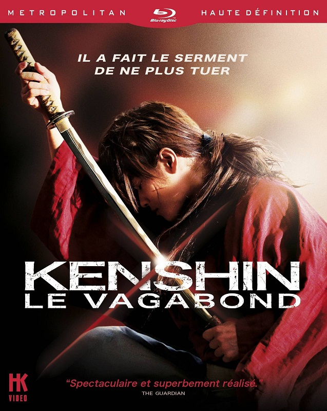 sortie du premier film live de kenshin en dvd et blu ray 20 avril 2016 manga news. Black Bedroom Furniture Sets. Home Design Ideas