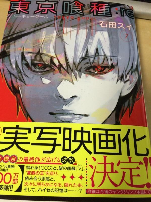 [Anime/Manga] Tokyo Ghoul sortira en film live Bandeau-tokyo-ghoul-re-filmlive
