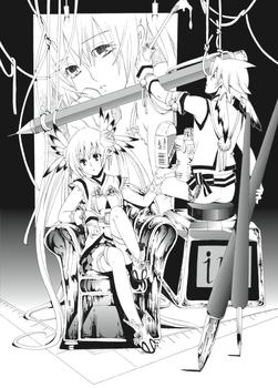http://www.manga-news.com/public/2017/news-02/kaori-yoshikawa-dessin-fev7.png
