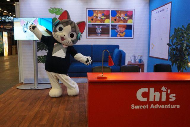 chi-mascotte-glenat-je2017.jpg