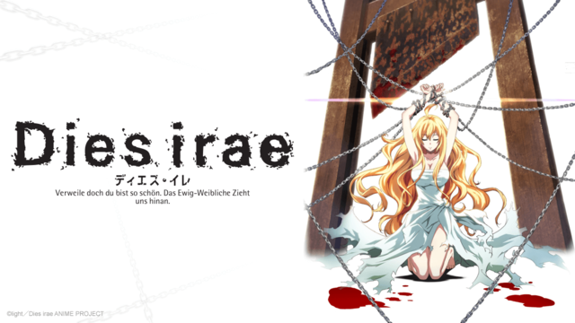dies-irae-annonce-crunchyroll.png