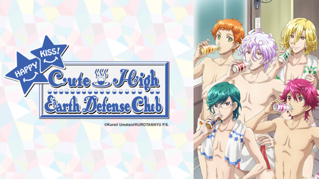 cute-high-earth-defense-club-annonce.png