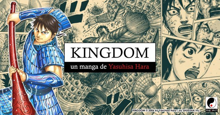 annonce-kingdom-meian.jpg