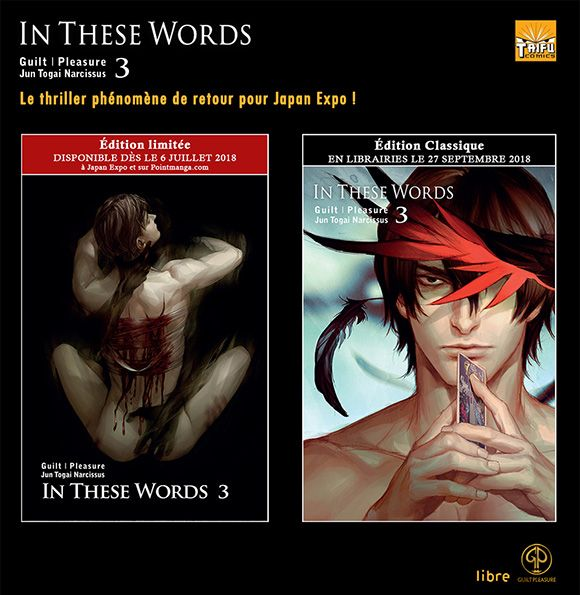 [MANGA] In These Words In-These-Words-3-annonce
