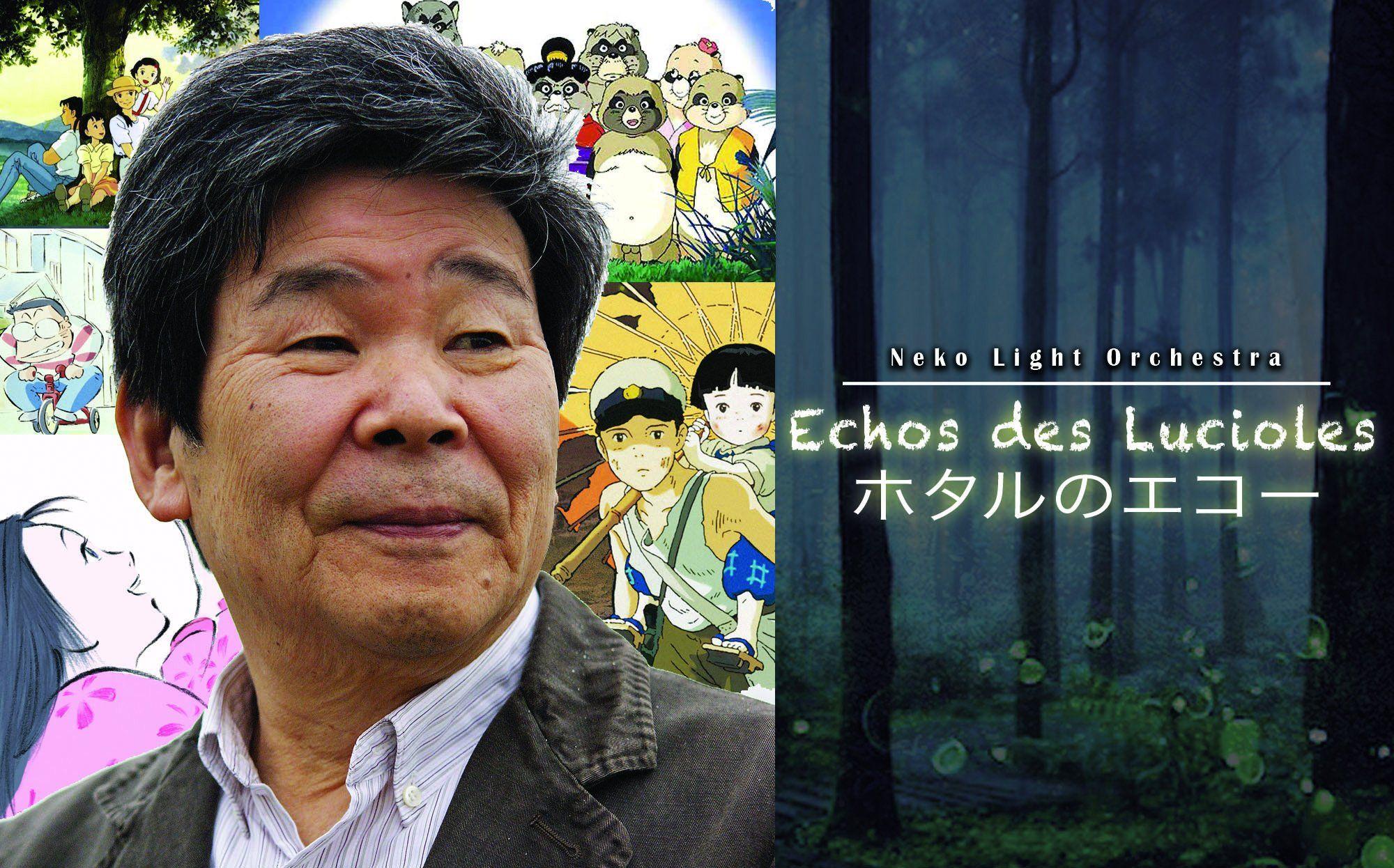 isao-takahata-hommage.jpg