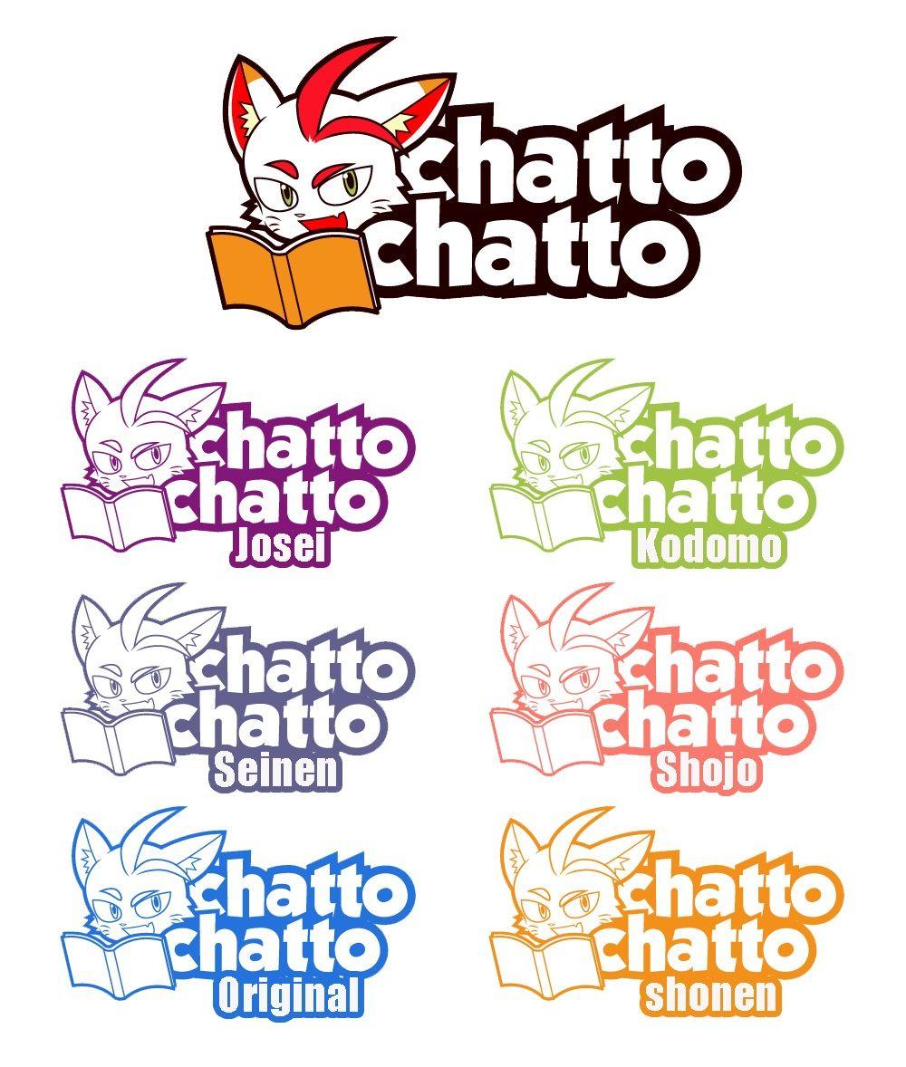 chattochatto-logo-new.jpg