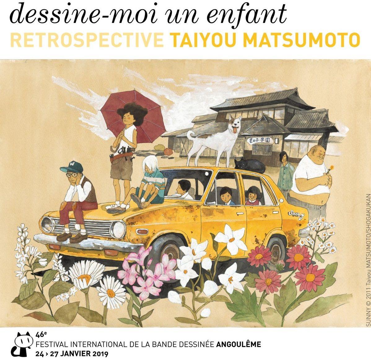 taiyou-matsumoto-retrospective.jpg