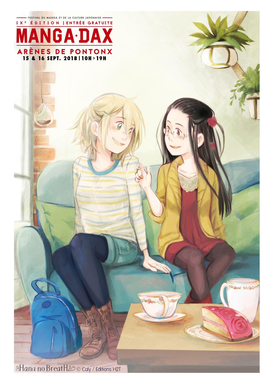 hana-no-breath-manga-dax.jpg