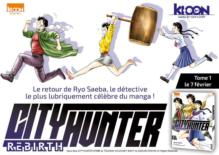City-Hunter-rebirth-annonce.jpg